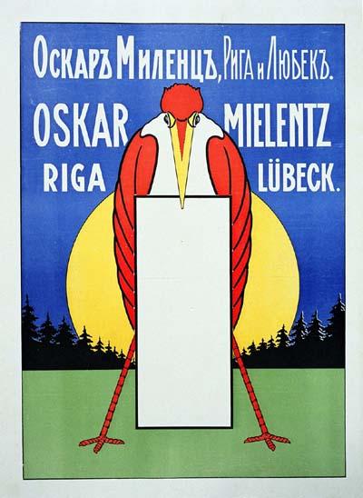 WW1695 OSKAR MIELENTZ – RIGA, LUBECK