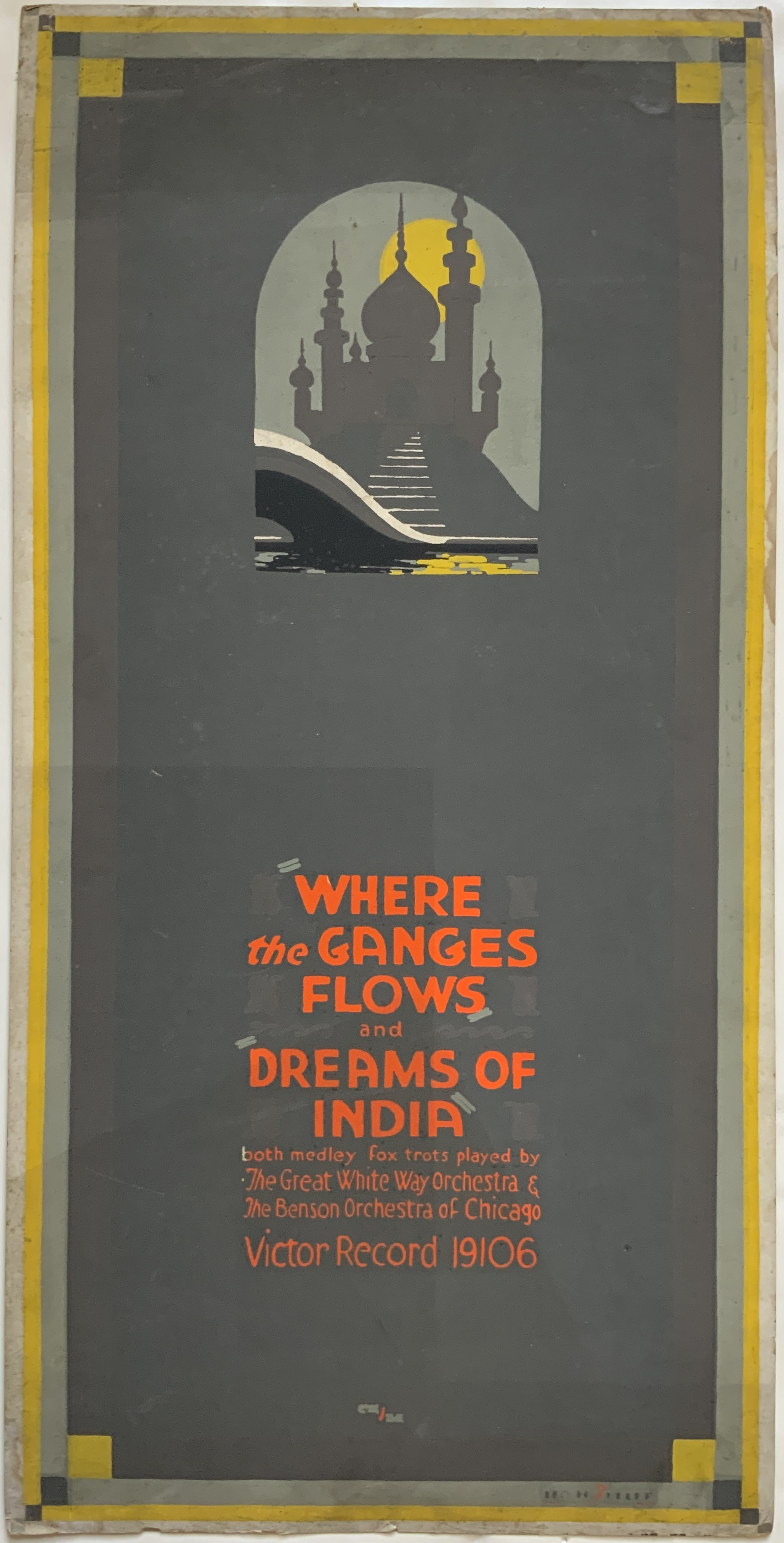 """M41VICTOR RECORDS ORIGINAL POSTER ART - """"WHERE THE GANGES FLOWS AND DREAMS OF INDIA"""""""